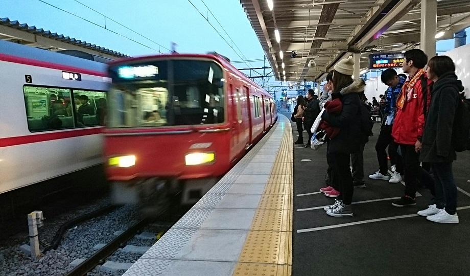 2018.3.3 豊田市 (28) 知立 - 吉良吉田いき急行 920-540
