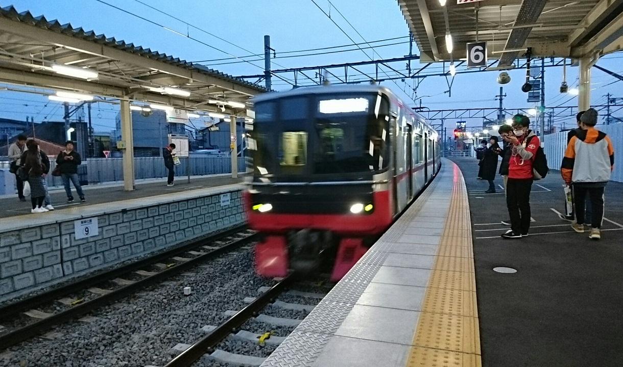 2018.3.3 豊田市 (29) 知立 - 東岡崎いきふつう 1220-720