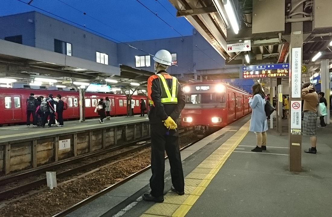 2018.3.3 豊田市 (32) しんあんじょう - 西尾いきふつう 1100-720