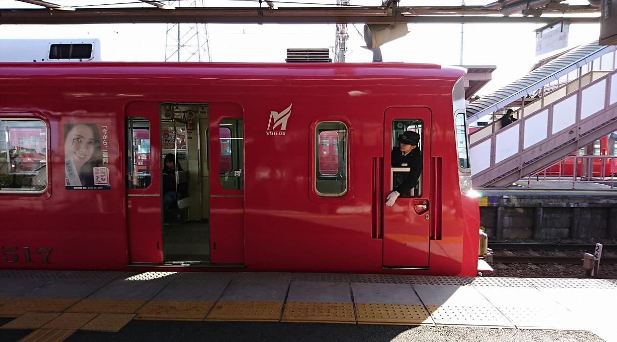 2018.3.4 (4) 矢作橋 - 東岡崎いきふつう 1260-700