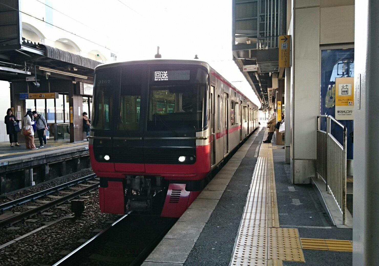 2018.3.4 (14) 東岡崎 - 回送 1480-1040