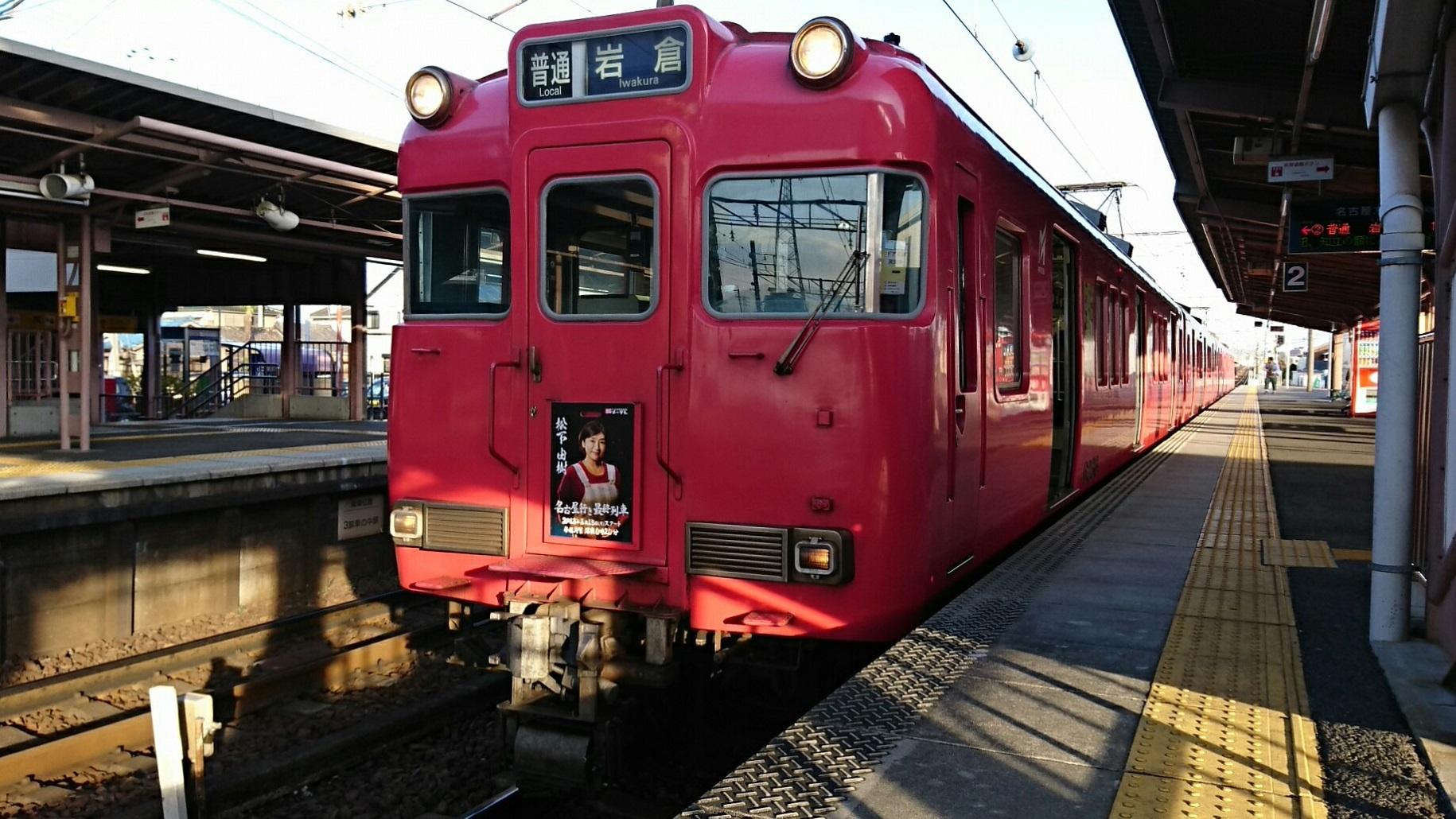 2018.3.4 (38) 矢作橋 - 岩倉いきふつう 1830-1030