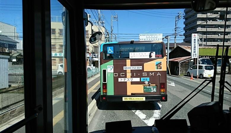 2018.3.6 坂戸 (47) 名鉄バス - 矢作橋駅バス停 780-450