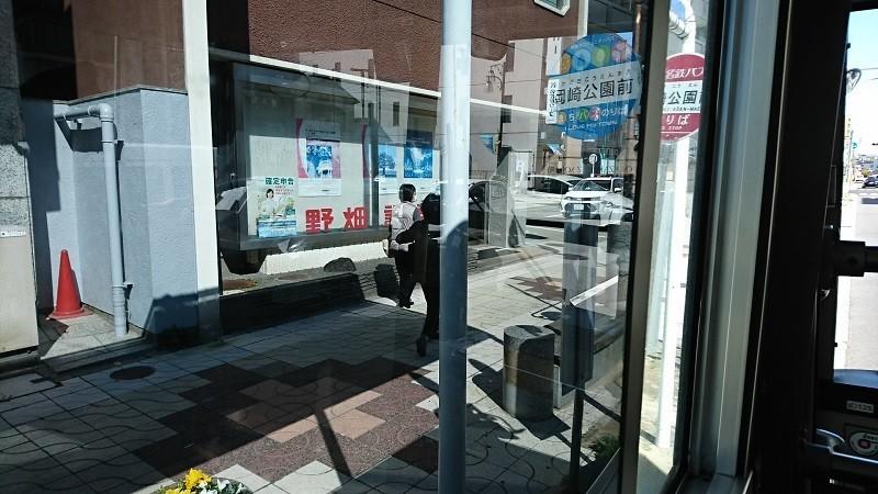2018.3.6 坂戸 (57) 名鉄バス - 岡崎公園前バス停 800-450