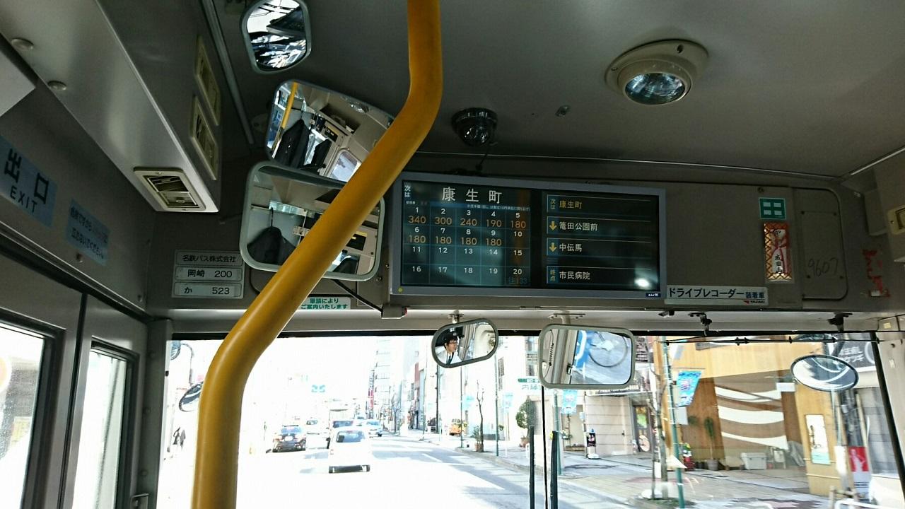 2018.3.6 坂戸 (58) 名鉄バス - 「つぎは康生町」 1280-720