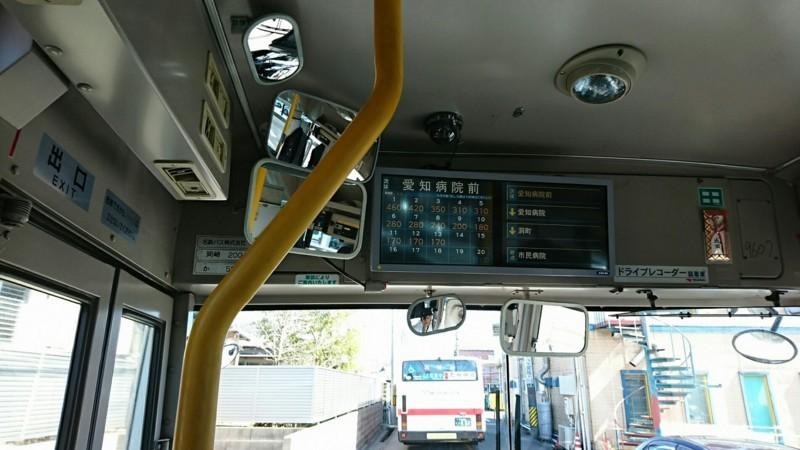 2018.3.6 坂戸 (74) 名鉄バス - 「つぎは愛知病院前」 1280-720