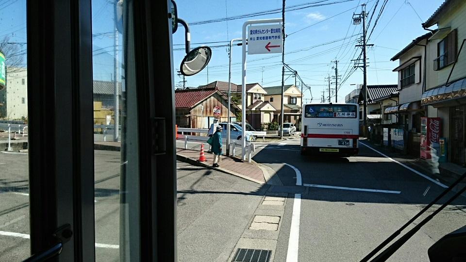 2018.3.6 坂戸 (75) 名鉄バス - 愛知病院前バス停で左折 960-540