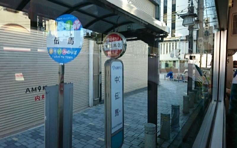2018.3.6 市民病院から (1) 岡崎駅前いき快速バス - 中伝馬バス停 800-500