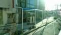 2018.3.6 市民病院から (3) 岡崎駅前いき快速バス - 岡崎公園前バス停 800-45