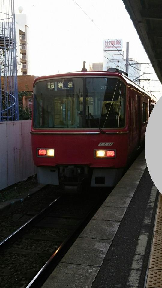 2018.3.6 名鉄 (2) 東岡崎 - 岩倉いきふつう 540-960