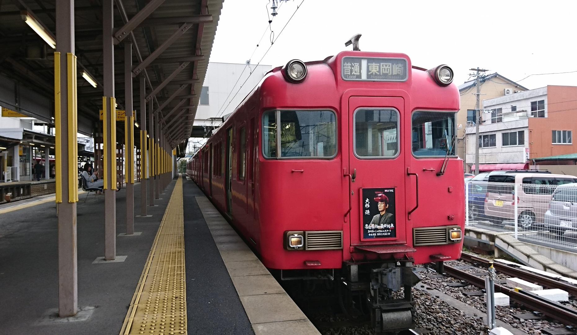 2018.3.8 名鉄 (1) しんあんじょう - 東岡崎いきふつう 1860-1080