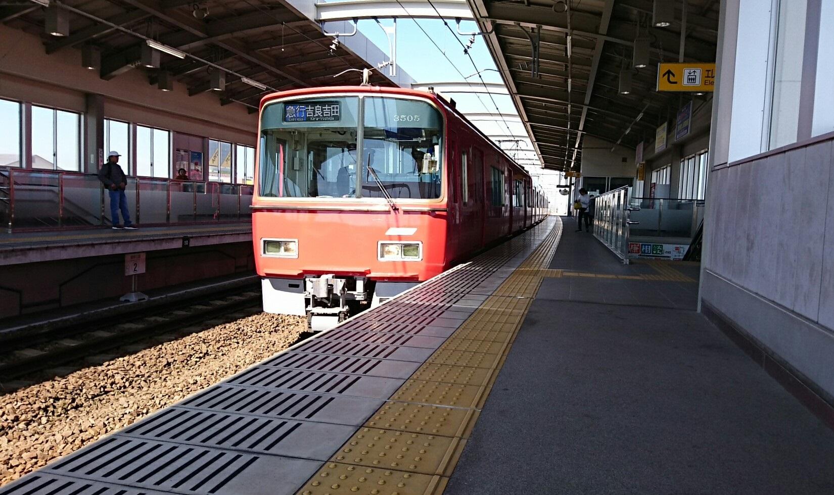 2018.3.10 東幡豆 (3) 桜井 - 吉良吉田いき急行 1650-980