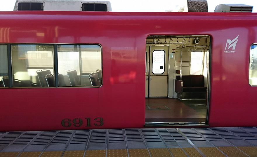 2018.3.10 東幡豆 (25) 西尾 - しんあんじょういきふつう 880-540