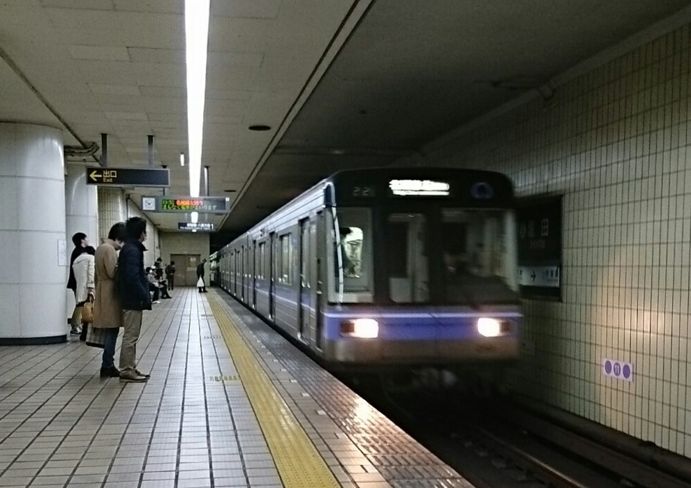 2018.3.12 杁ヶ池公園 (31) 堀田 - 名城線ひだりまわり 990-700