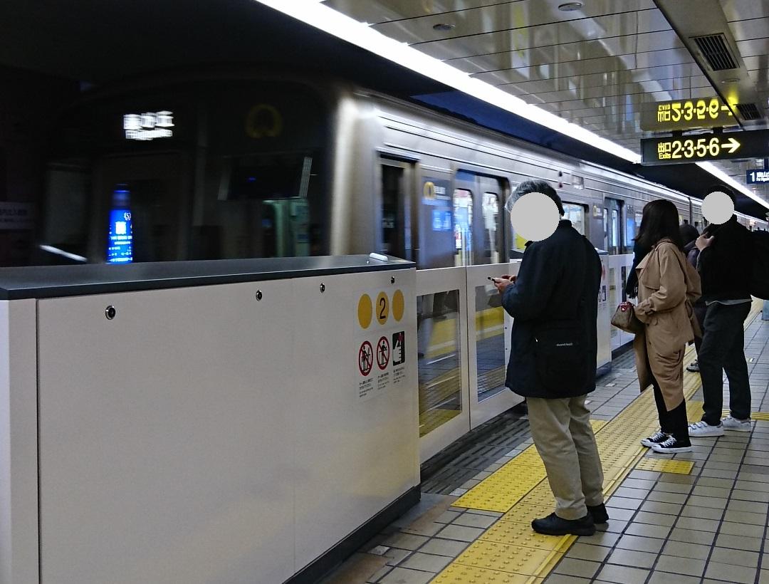 2018.3.12 杁ヶ池公園 (37) 本山 - 藤が丘いき 1080-820