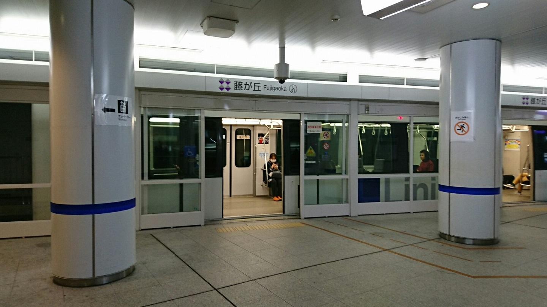 2018.3.12 杁ヶ池公園 (44) 藤が丘 - 八草いき 1440-810