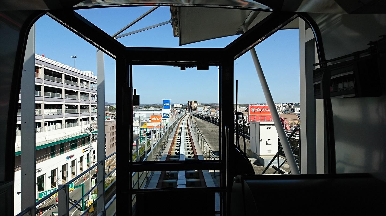 2018.3.12 杁ヶ池公園 (57) 八草いき - 杁ヶ池公園 1440-810