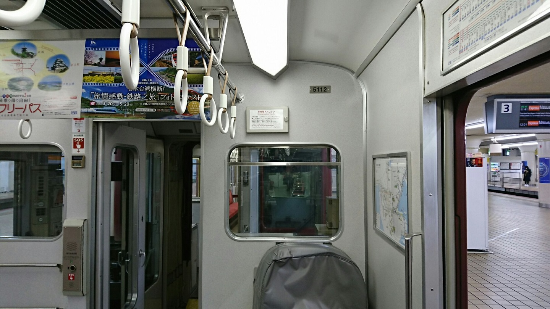 2018.3.13 白子 (13) 名古屋 - 岐阜いき特急(4両め) 1440-810