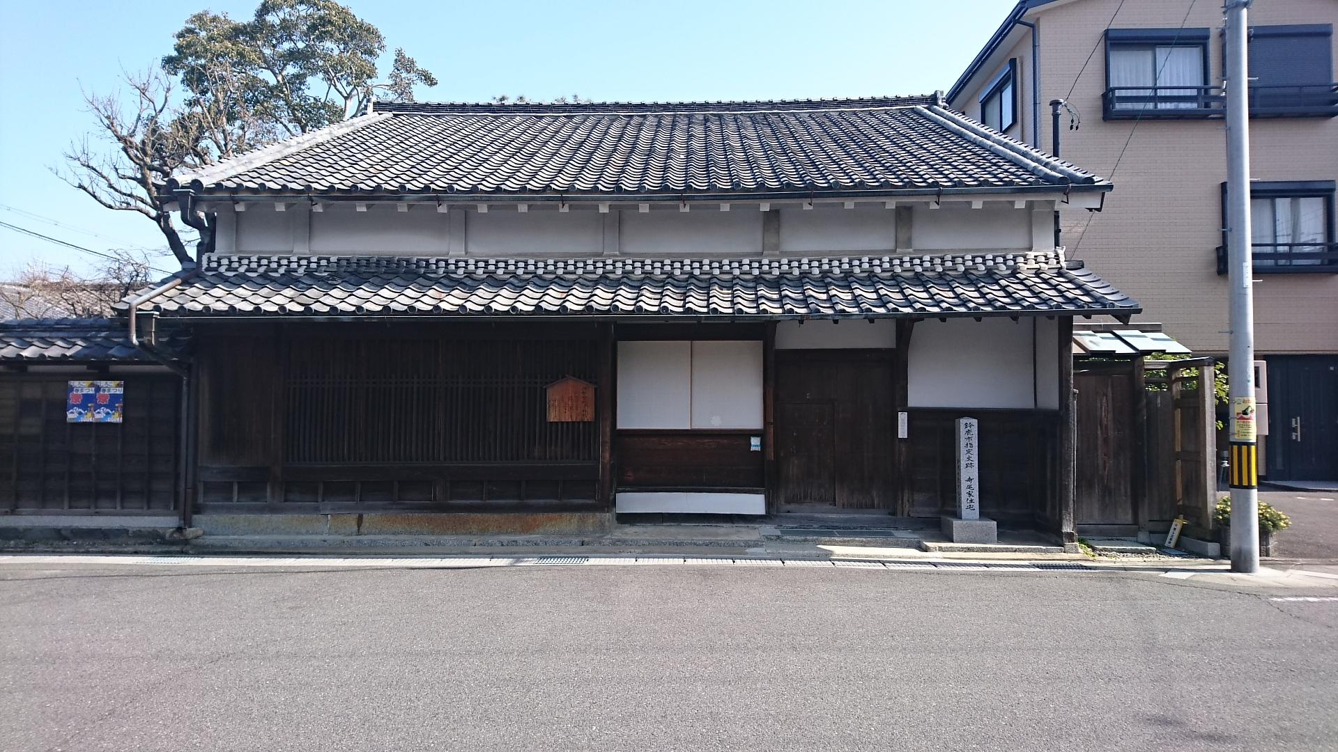 2018.3.13 白子 (61) 白子 - 伊勢型紙資料館(おもて) 1920-1080