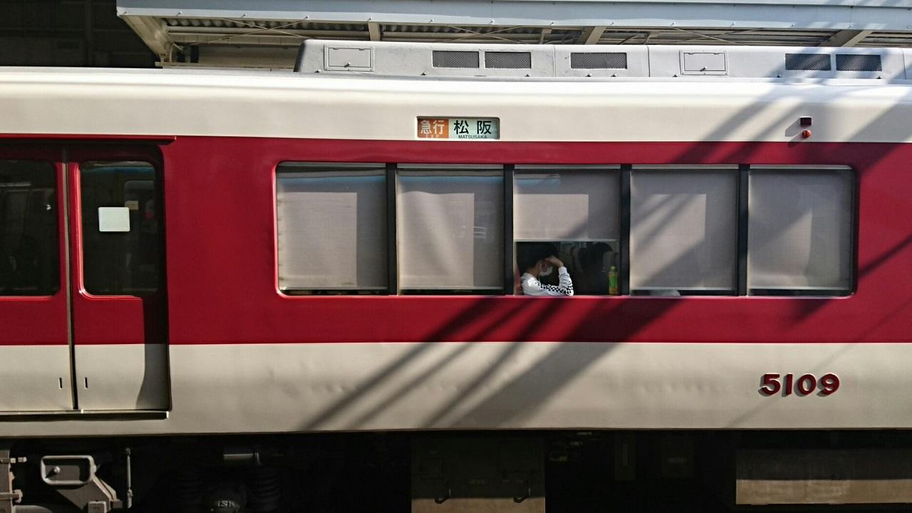 2018.3.13 白子 (72) 白子 - 松阪いき急行 1280-720