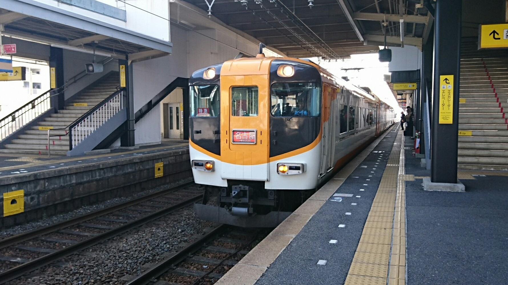 2018.3.13 白子 (73) 白子 - 名古屋いき特急 1780-1000