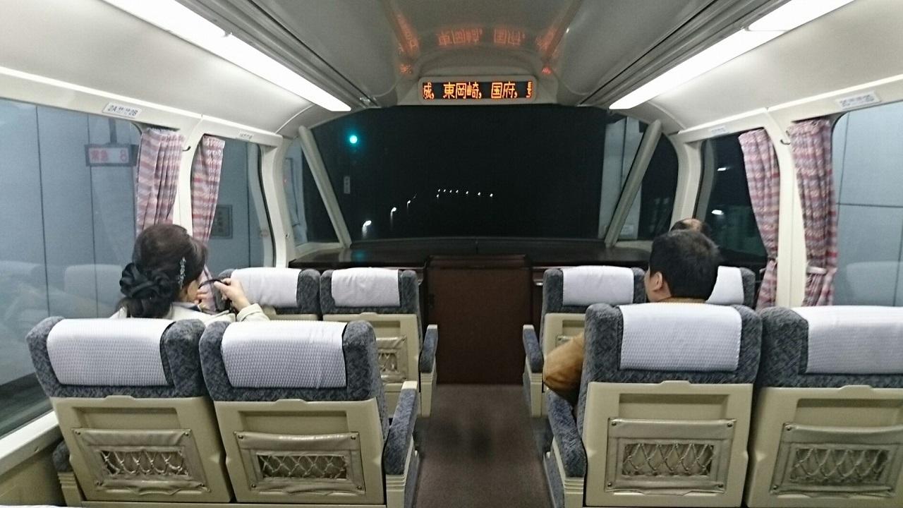 2018.3.13 白子 (77) 豊橋いき特急 - 名古屋 1280-720