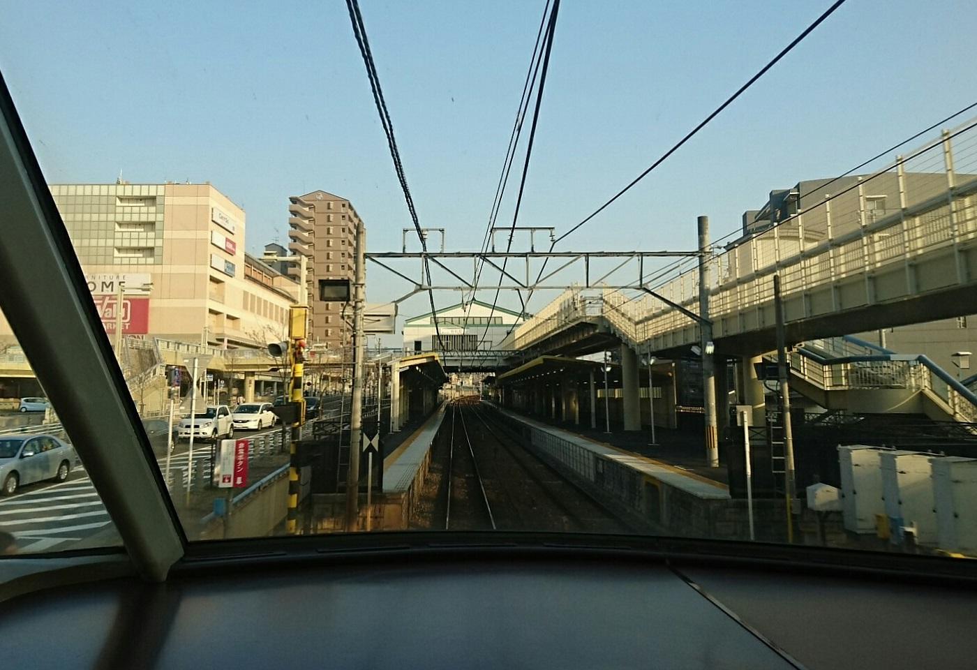 2018.3.13 白子 (80) 豊橋いき特急 - 有松 1400-960