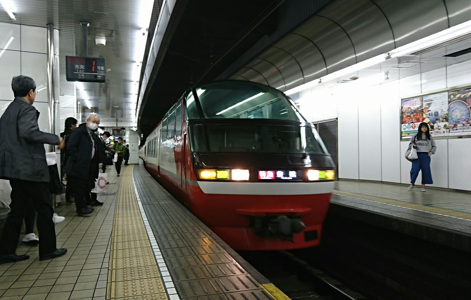 2018.3.14 名古屋 (23) 名古屋 - 豊橋いき特急 1600-1020