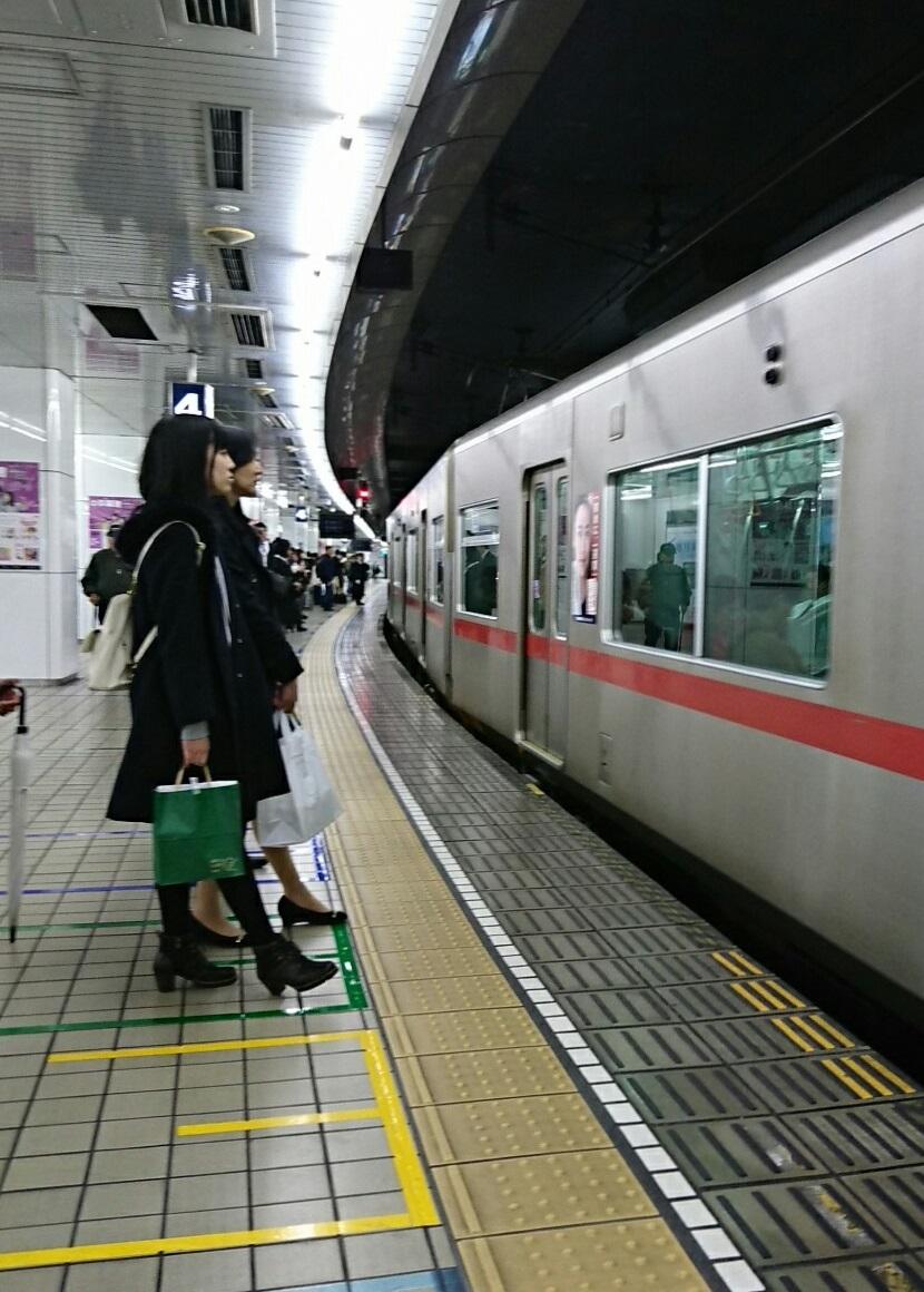 2018.3.19 名鉄 (3) 名古屋 - 吉良吉田いき急行 830-1160