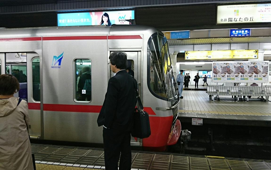 2018.3.19 名鉄 (4) 名古屋 - 東岡崎いきふつう 1150-720