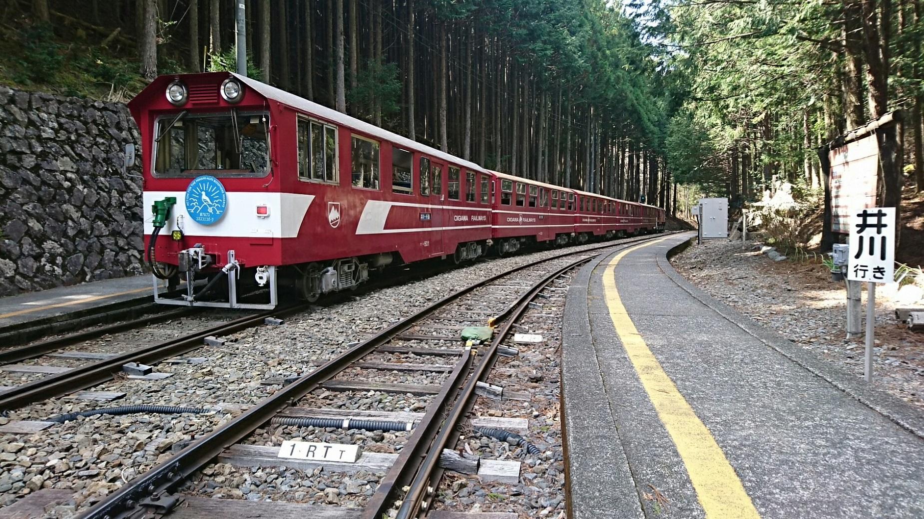 2018.3.28 かえり (7) 閑蔵 - 千頭いき列車(うしろ) 1850-1040