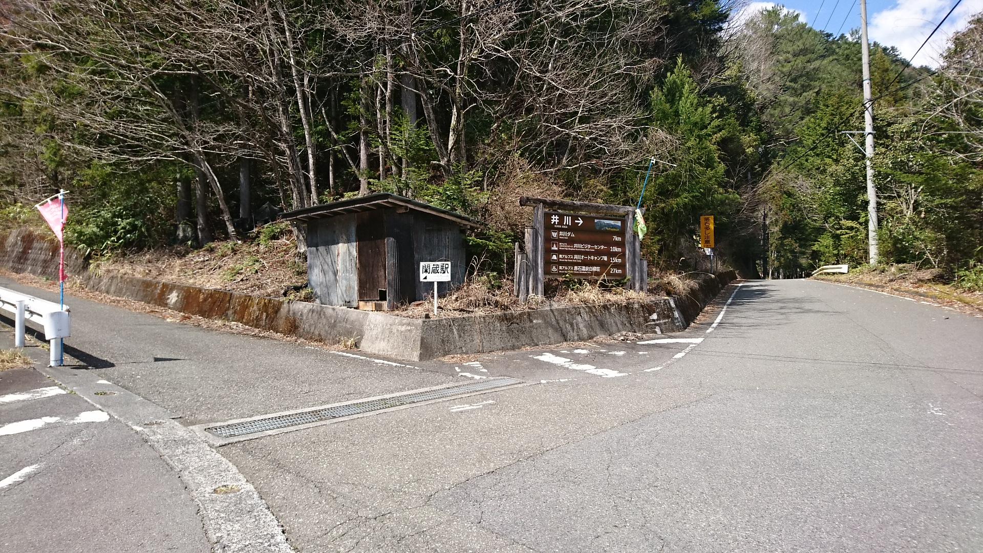 2018.3.28 かえり (11) 閑蔵駅前バス停 1920-1080
