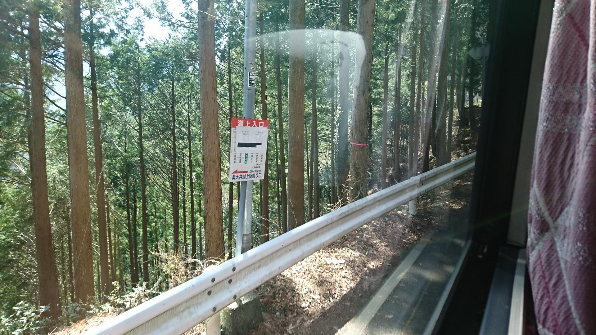 2018.3.28 かえり (15) 千頭いきバス - 湖上入口バス停 1920-1080