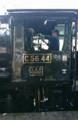 2018.3.28 かえり (24) 千頭 - 蒸気機関車(C5644) 810-1240