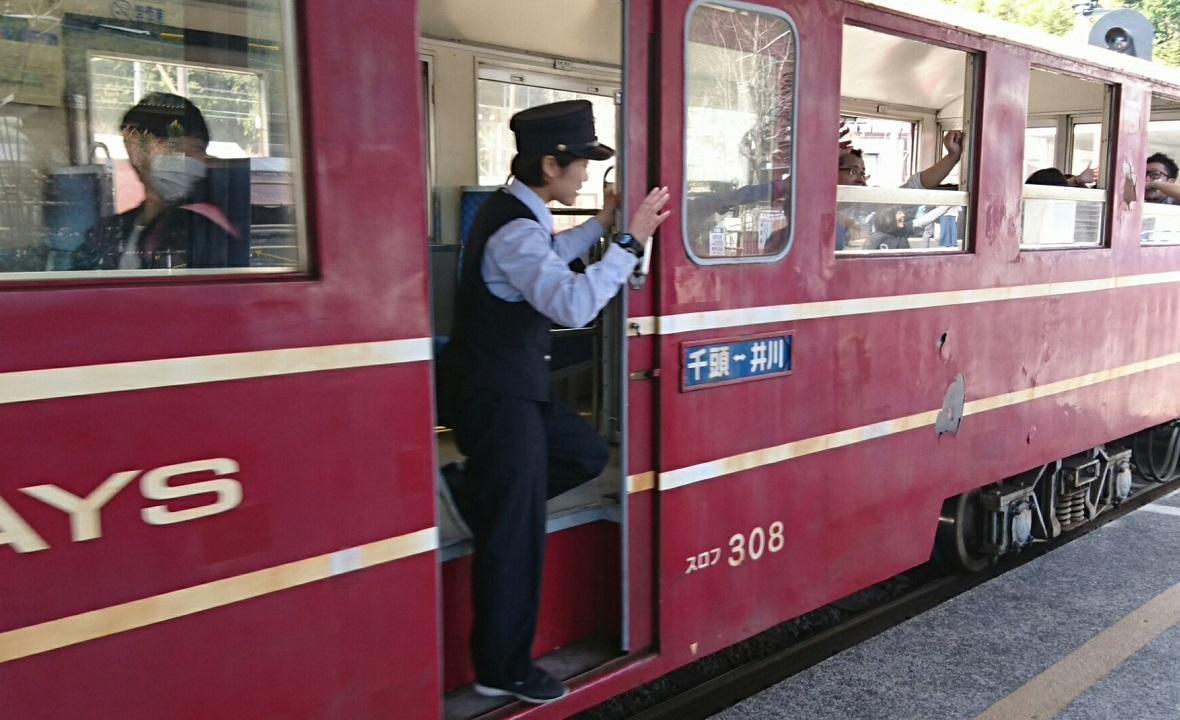 2018.3.28 かえり (31) 千頭 - 井川いき列車 1180-720