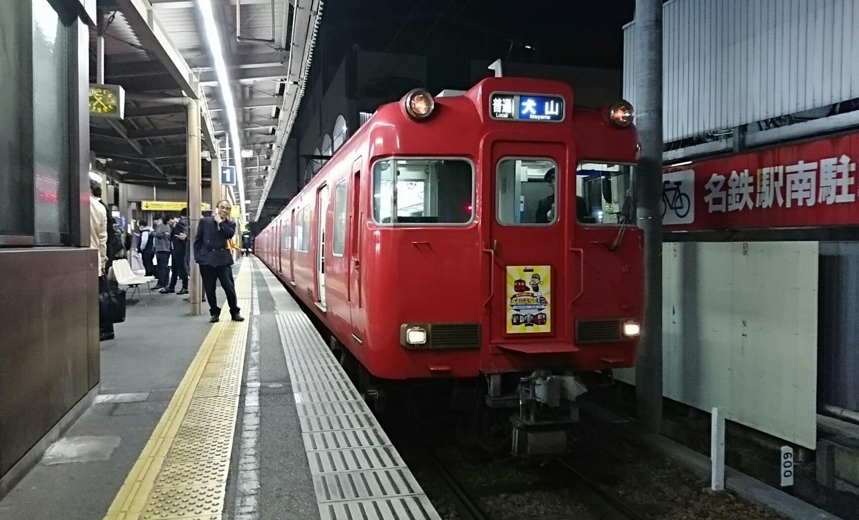2018.3.28 かえり (61) 東岡崎 - 犬山いきふつう 1750-1060