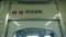 2018.3.31 岡崎 (12) しんあんじょう - 東岡崎いきふつう(6228) 800-450