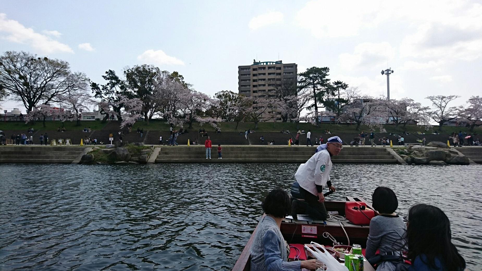 2018.3.31 岡崎ふなあそび (15) くだり - フリスビー 1850-1040