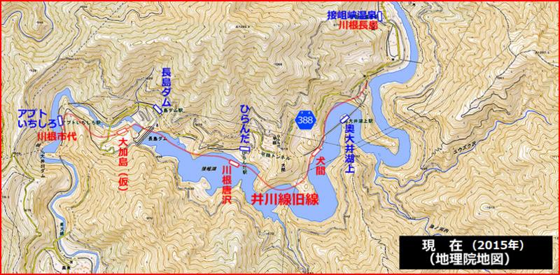 接岨湖周辺図(2015年)(山さ行がねが) 804-395
