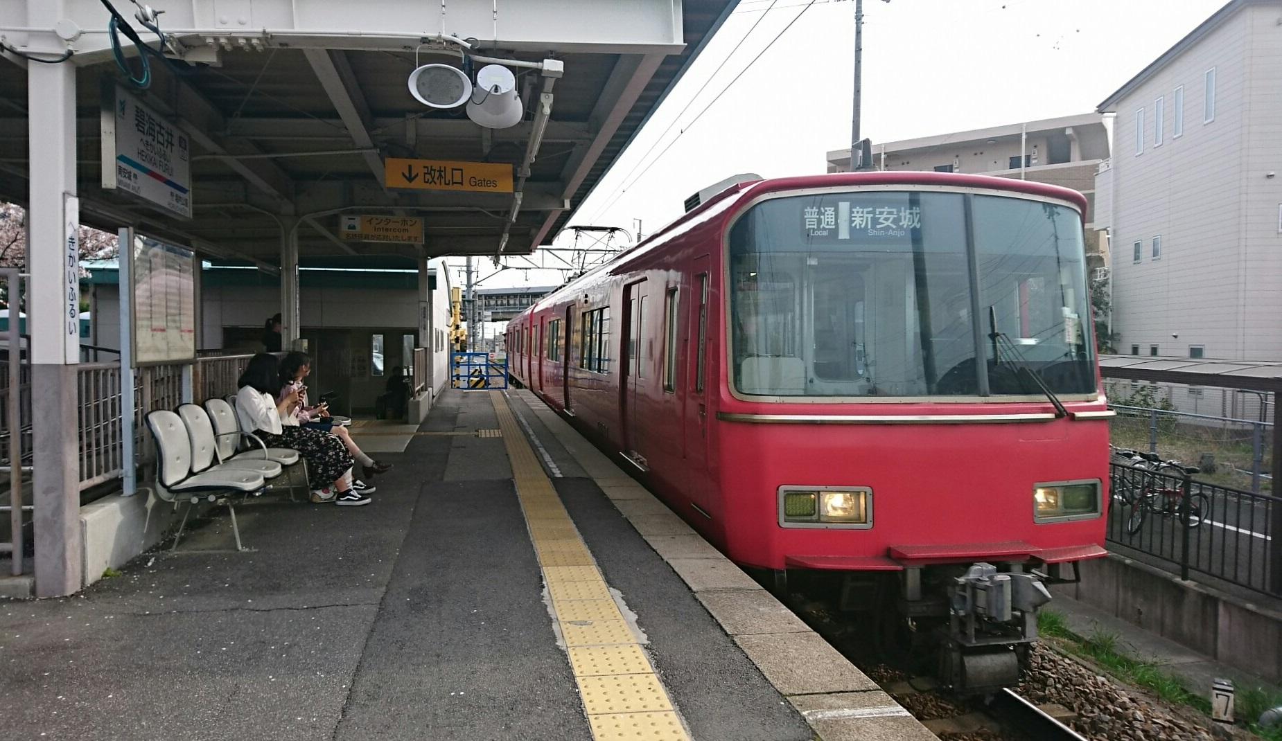 2018.4.1 東岡崎 (1) 古井 - しんあんじょういきふつう 1850-1070