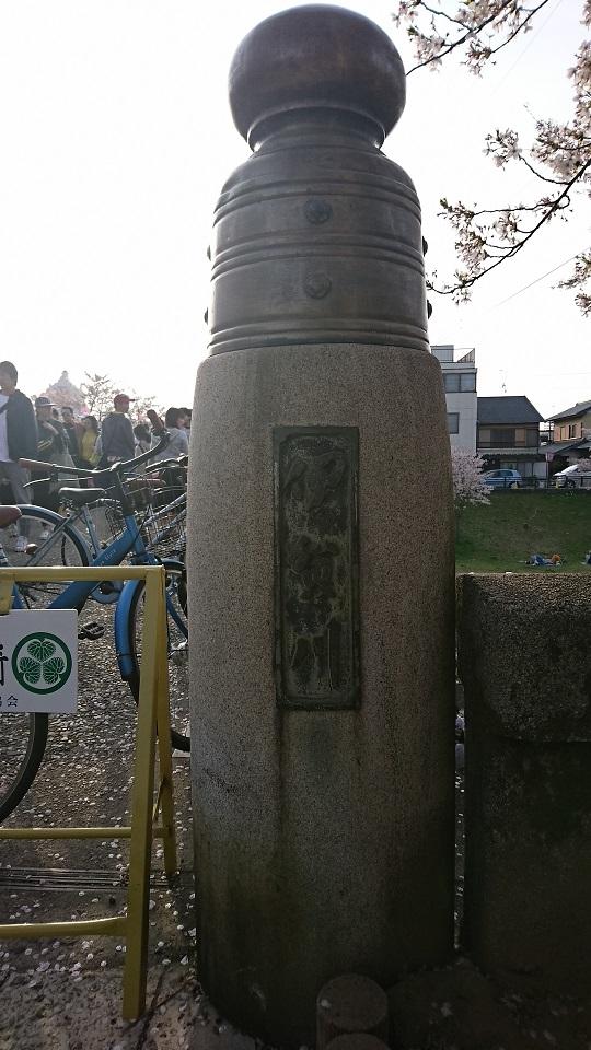 2018.4.1 東岡崎 (24) 伊賀川 - 竹千代橋 540-960