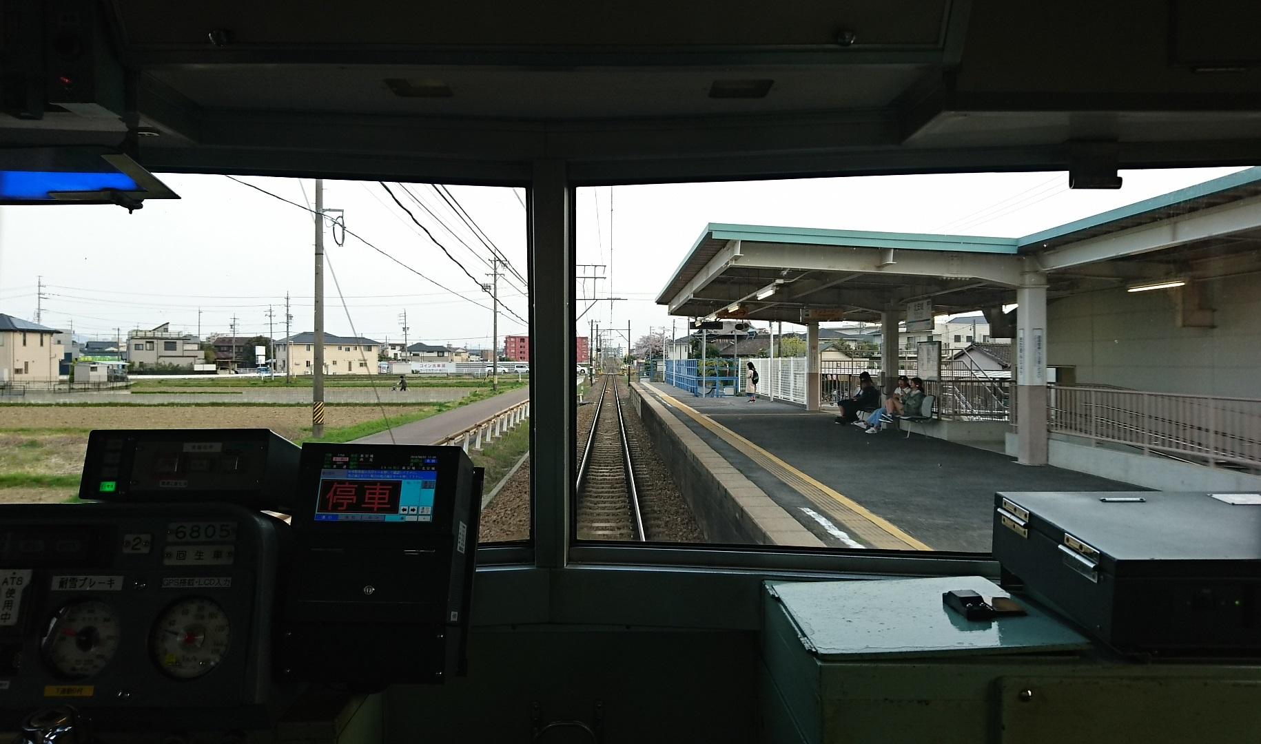 2018.4.1 東岡崎 (38) 西尾いきふつう - きたあんじょう 1830-1080