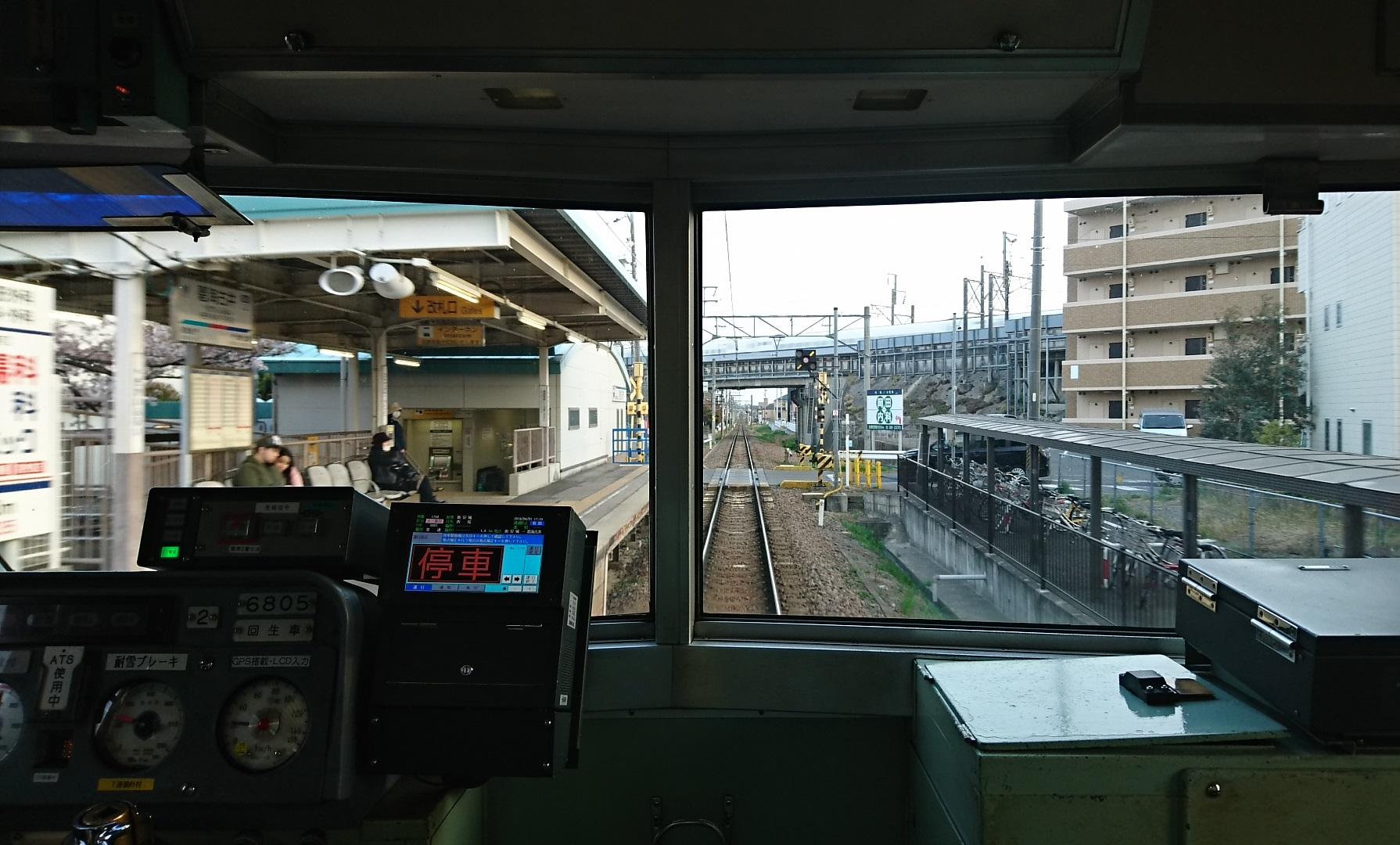 2018.4.1 東岡崎 (43) 西尾いきふつう - 古井 1790-1080