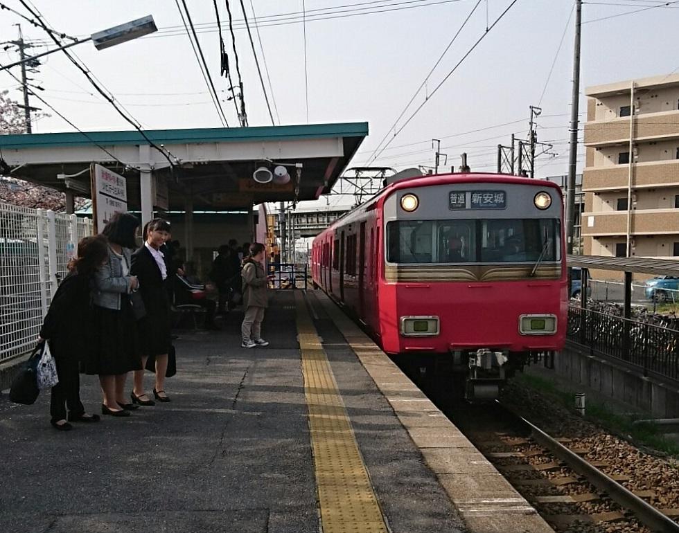 2018.4.2 あんじょう (1) 古井 - しんあんじょういきふつう 980-770