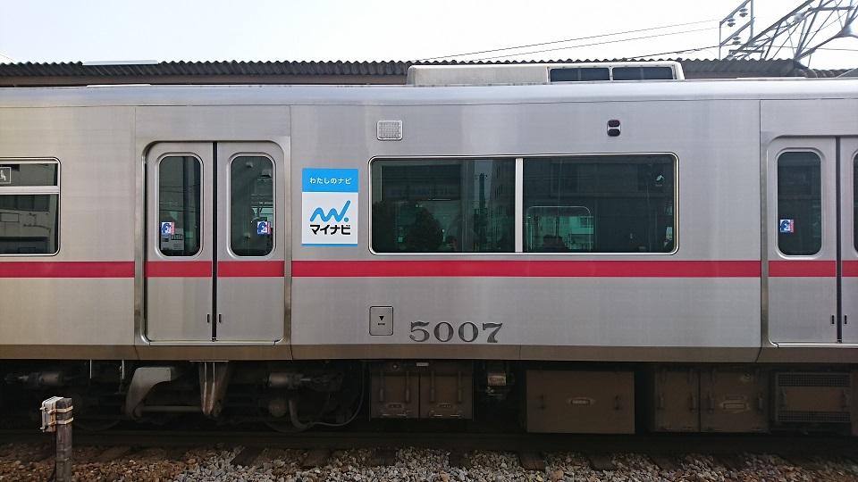 2018.4.2 あんじょう (9) しんあんじょう - 岩倉いきふつう 960-540