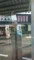 2018.4.2 あんじょう (13) 更生病院いきバス - 新田町バス停 450-800