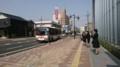 2018.4.2 あんじょう (17) アンフォーレバス停 - 更生病院いきバス 1850-1040