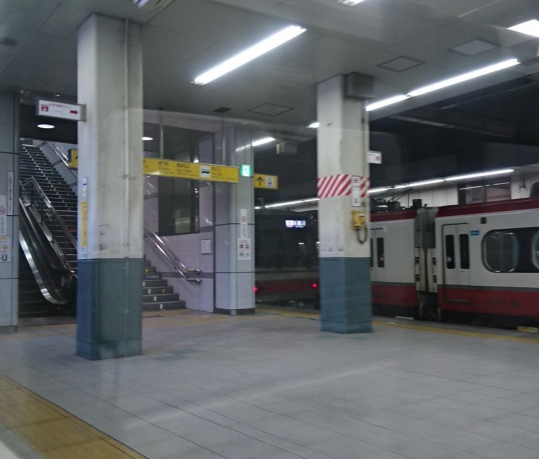 2018.4.3 名古屋 (7) 岐阜いき特急 - 金山 1080-920