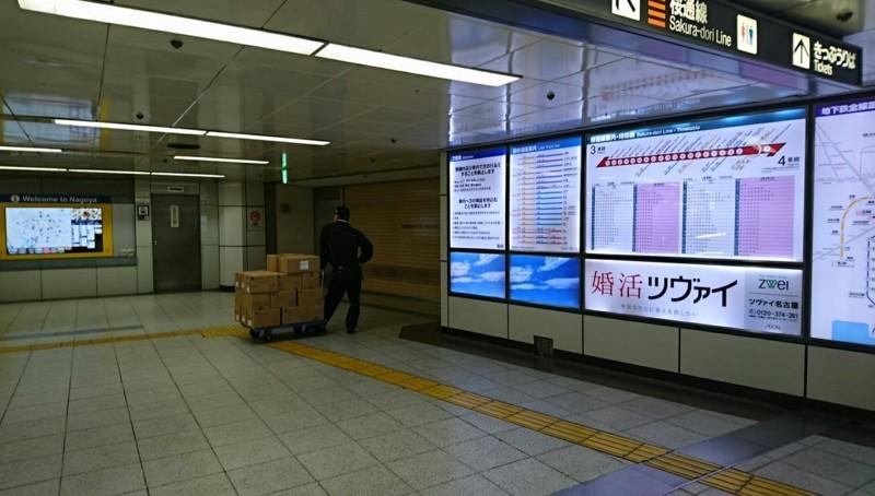 2018.4.3 名古屋 (12) 名駅地下街 1250-710