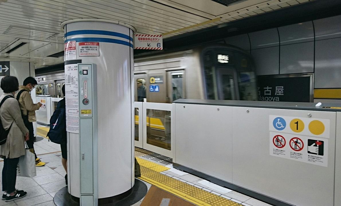 2018.4.3 名古屋 (15) 名古屋 - 藤が丘いき 1190-720